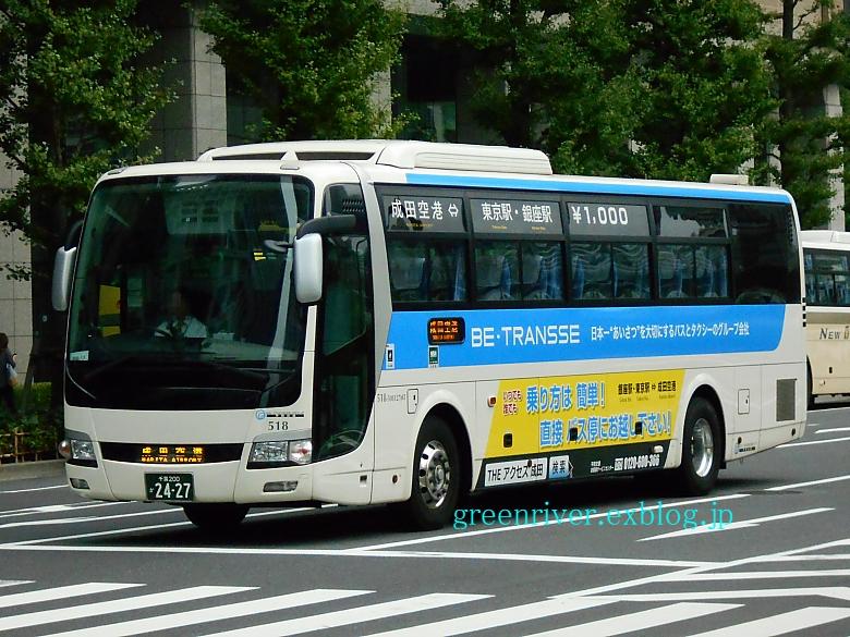 平和交通 2427_e0004218_19452156.jpg