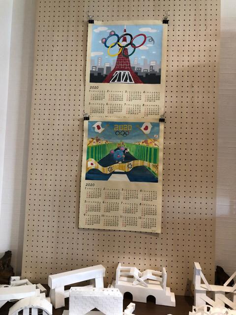 一宮教室、玄関にカレンダー展示していきます。_f0373324_16324441.jpg