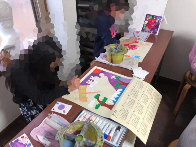 稲沢教室、児童コース。火曜日の様子です。_f0373324_16330660.jpg