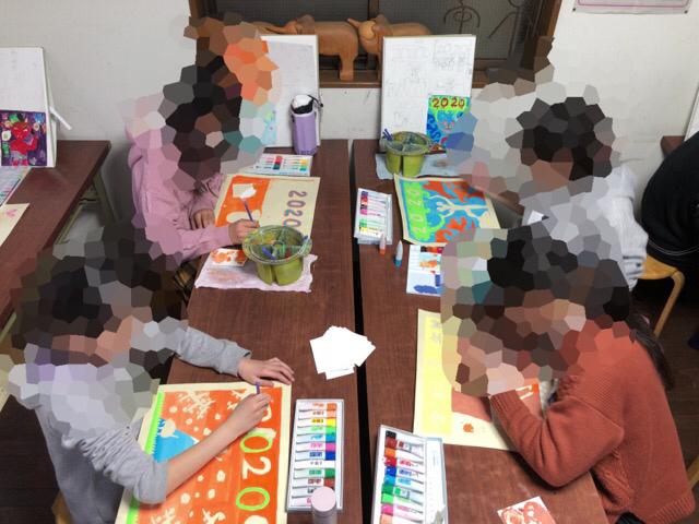 稲沢教室、児童コース。火曜日の様子です。_f0373324_16330823.jpg