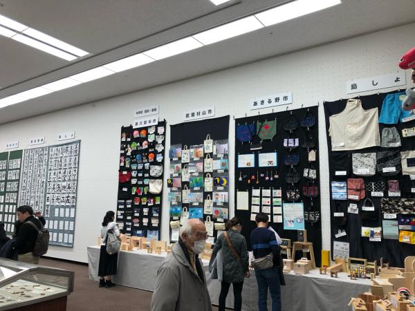 東京都美術展覧会に来ました。_a0131631_13224614.jpg