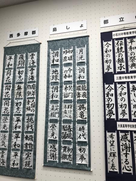 東京都美術展覧会に来ました。_a0131631_13234781.jpg