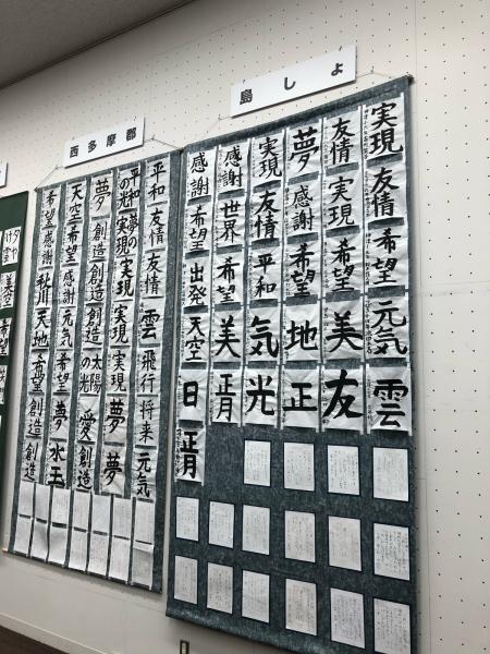 東京都美術展覧会に来ました。_a0131631_13235005.jpg