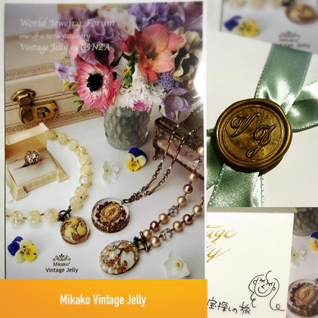 Vintage Jelly *_c0131839_09572949.jpeg