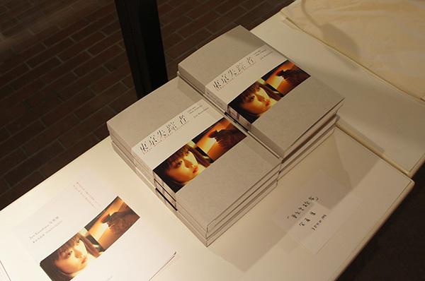 Jun Kawabata 写真展「東京失踪者 TOKYO ALIEN」 開催中です。_f0171840_18102489.jpg