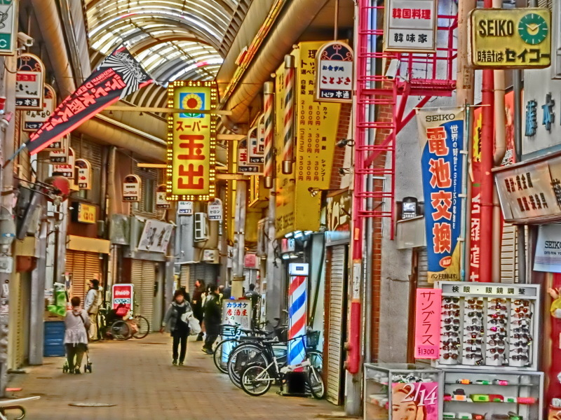 大阪 新世界 (6)_b0408745_10313914.jpeg
