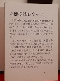 【北鎌倉古民家ミュ-ジアム】_e0093046_12020644.jpg