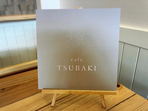 cafe TSUBAKI_e0292546_03093288.jpg