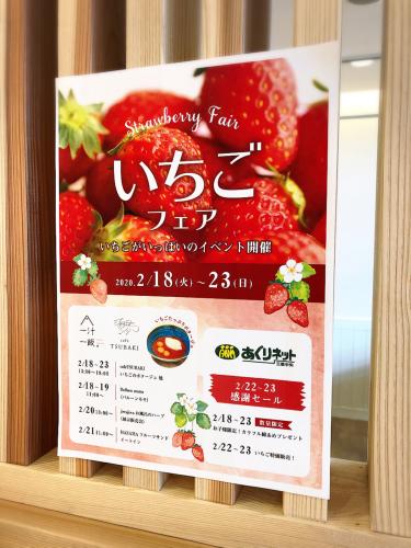 cafe TSUBAKI_e0292546_03093430.jpg