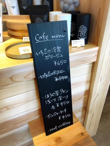 cafe TSUBAKI_e0292546_03093630.jpg