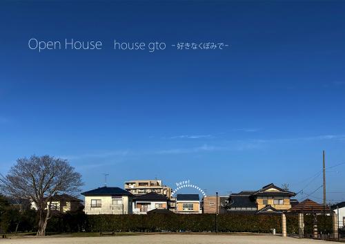 ヒトチカオープンハウス #【gto】_a0180552_17321285.jpg