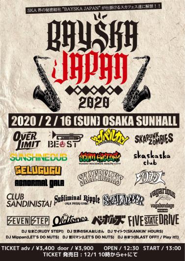 2020/2/19「BAYSKA JAPAN」_e0242155_10403705.jpg