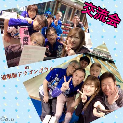 Let\'s enjoy exchange meeting_c0361757_01162573.jpg