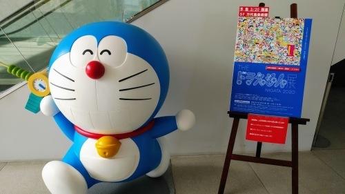『タータン展 伝統と革新のデザイン』@新潟県立万代島美術館_c0190960_22193596.jpg