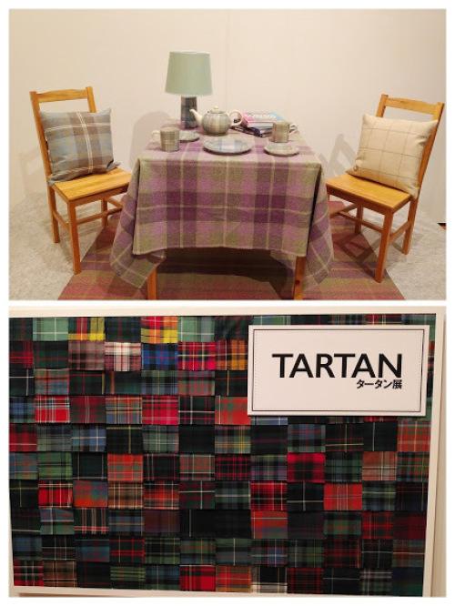 『タータン展 伝統と革新のデザイン』@新潟県立万代島美術館_c0190960_22203700.jpg