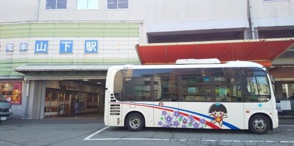 🌞山下駅前から🎤今日から議会😊_f0061067_21173666.jpg
