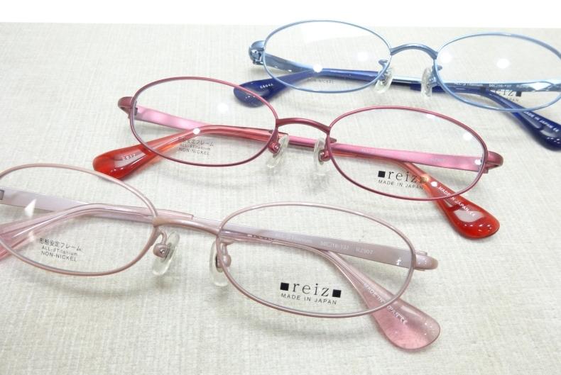 使いやすくシンプルなメガネ【reiz】♪♪メガネのノハラ フォレオ大津一里山 滋賀 瀬田_a0307182_19261585.jpg