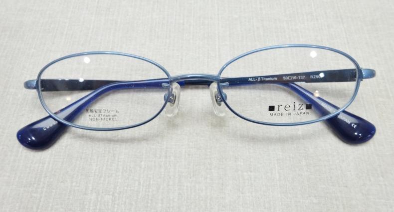 使いやすくシンプルなメガネ【reiz】♪♪メガネのノハラ フォレオ大津一里山 滋賀 瀬田_a0307182_19261835.jpg