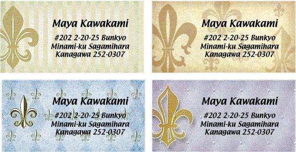 家紋から500円硬貨の話へ_d0225198_13014493.jpg