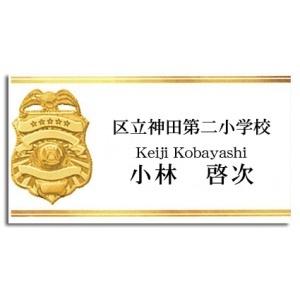 家紋から500円硬貨の話へ_d0225198_13490579.jpg