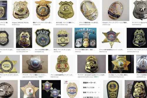 家紋から500円硬貨の話へ_d0225198_13503918.png
