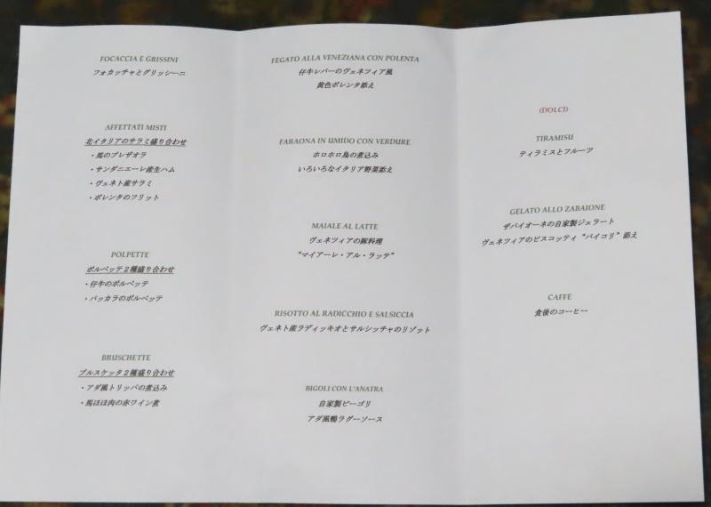 今回も食べた!食べた!肉の日 新年会~東京編~_f0033598_18130280.jpg