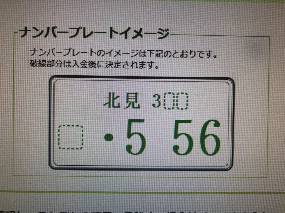 2月27日(木)本店ブログ♩GMCユーコンデナリ XL あります♡ ランクル ハマー アルファード_b0127002_19223355.jpg