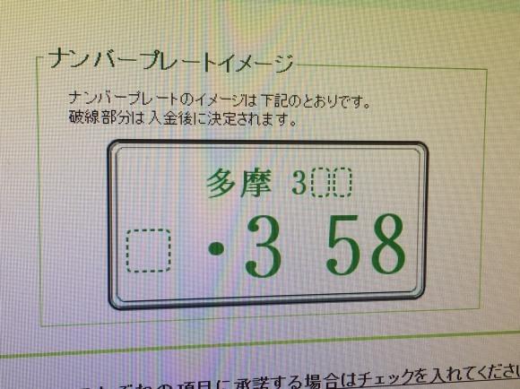 2月27日(木)本店ブログ♩GMCユーコンデナリ XL あります♡ ランクル ハマー アルファード_b0127002_19224988.jpg