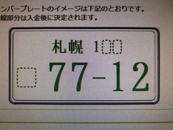 2月21日(金)本店ブログ♫ランクルプラドあります✊ ランクル エスカレード アルファード TOMMY♡_b0127002_19251742.jpg