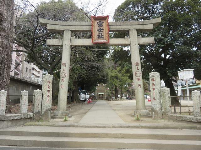 駒込富士神社①(新江戸百景めぐり60-1)_c0187004_12314209.jpg
