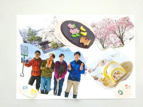 「春を先取り」_b0393105_09163909.jpg