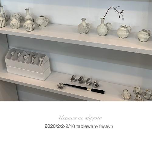 テーブルウェアフェスティバル 東京ドーム2020 終了しました_c0193316_08403214.jpg
