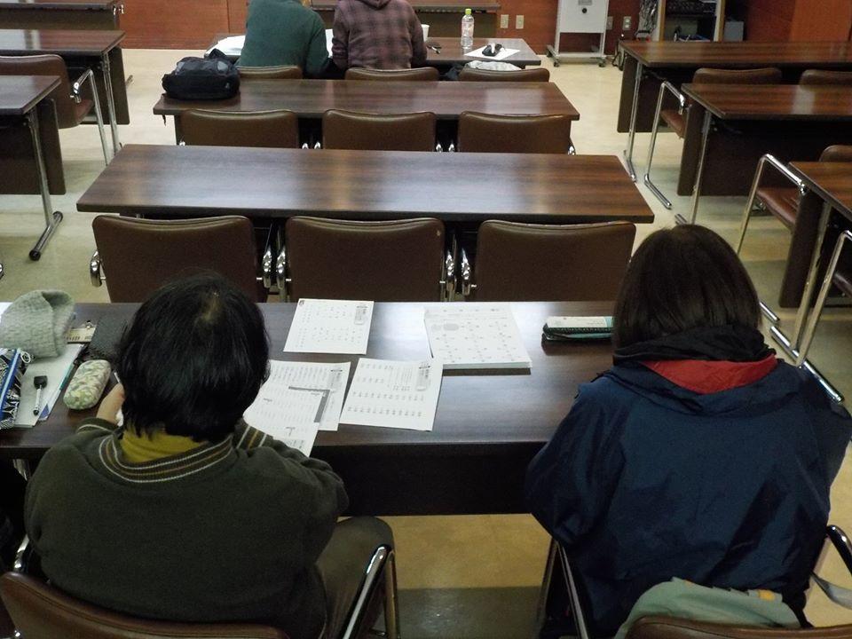2020年2月18日(火) 学習会_f0202120_21553296.jpg