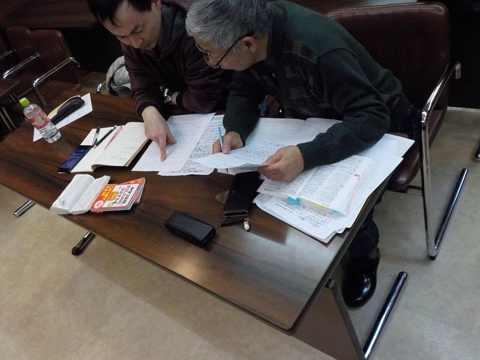 2020年2月18日(火) 学習会_f0202120_21555580.jpg