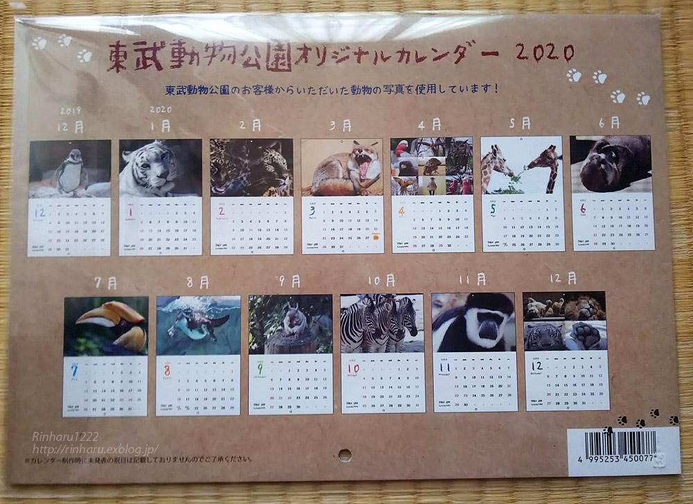 エドママさん&エゾタヌキさん、毎年有難うございます!_f0250322_2136847.jpg