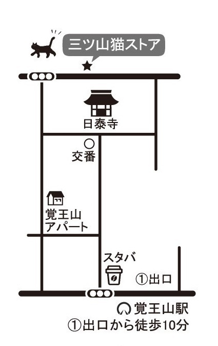 細井厚子個展 とても小さなこと_e0305824_12190133.jpg