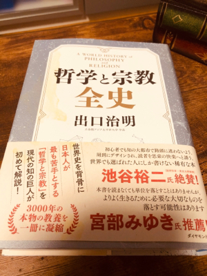 TAO 2_a0135326_22275145.jpg