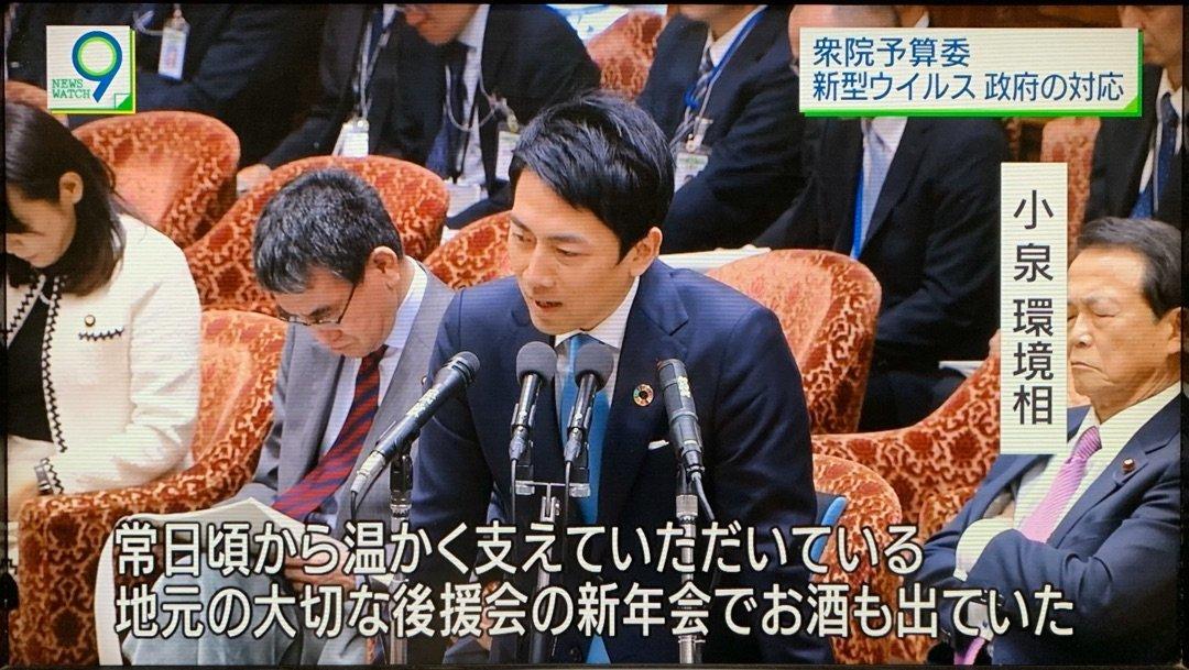 自民党の悪政を支えるNHKの嘘報道と田埼玉県民_f0133526_15203438.jpg