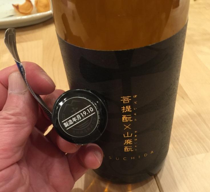 珍味と二級酒_f0076731_19125005.jpg