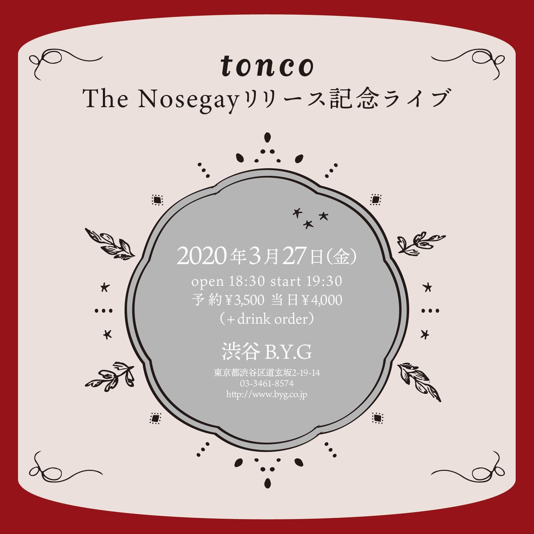 The Nosegayリリース記念ライブ_b0185236_12592234.jpg