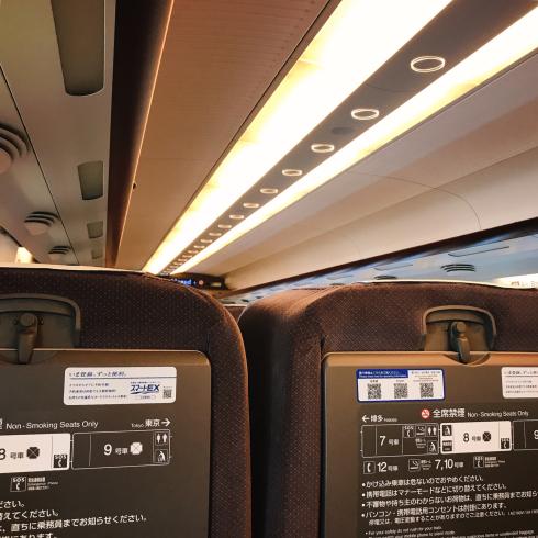 東京へ_e0042839_10064828.jpg