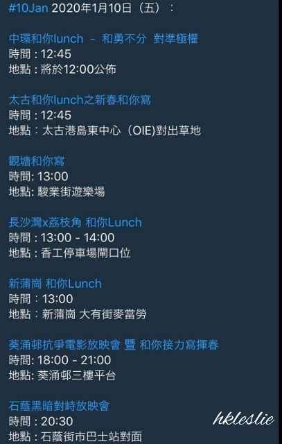 2020.1.10(金)振り返り_b0248150_05225939.jpg