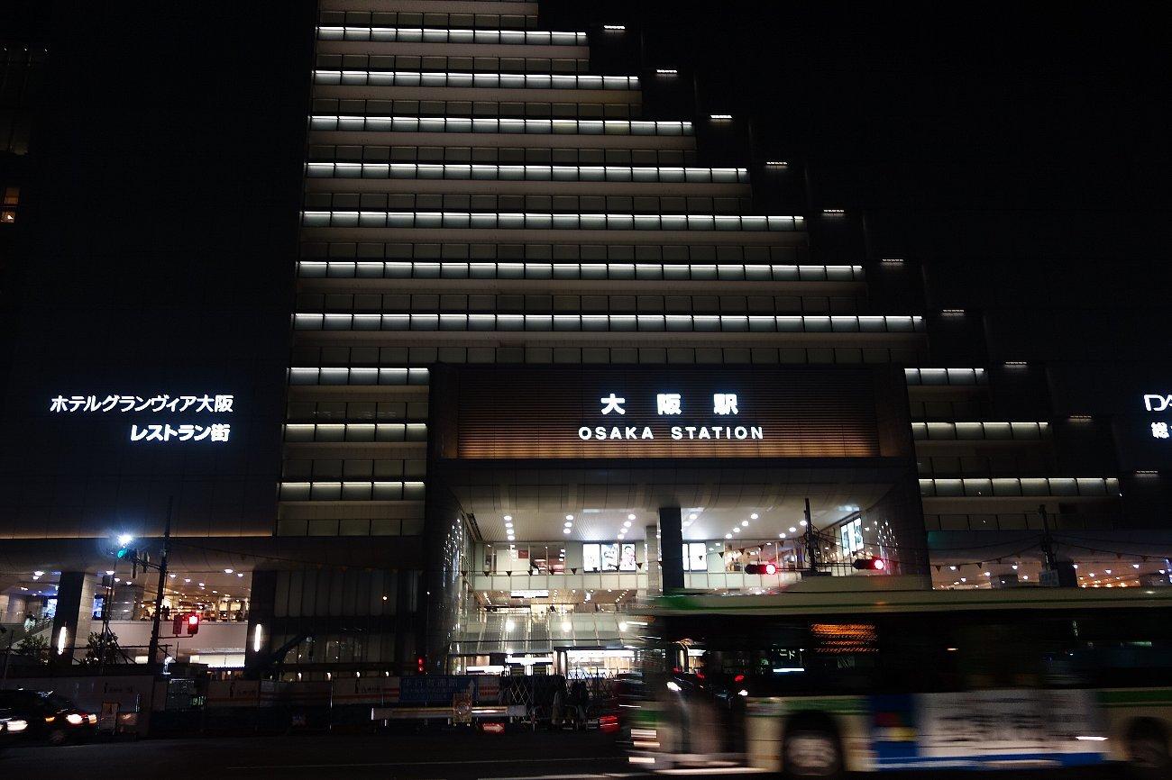大阪ステーションシティ サウスゲートビルディング_c0112559_08093857.jpg