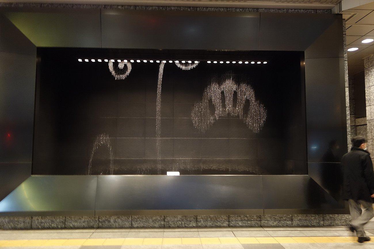 大阪ステーションシティ サウスゲートビルディング_c0112559_08122053.jpg