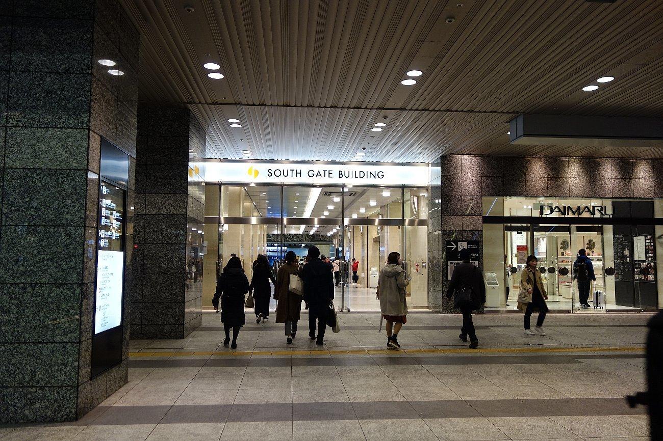 大阪ステーションシティ サウスゲートビルディング_c0112559_08141959.jpg