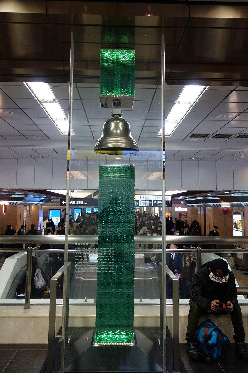 大阪ステーションシティ サウスゲートビルディング_c0112559_08180154.jpg