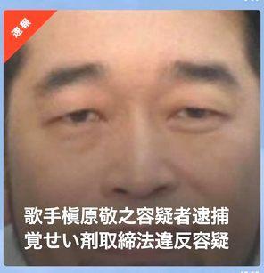 逮捕=CD回収(涙)_c0051760_17445950.jpg