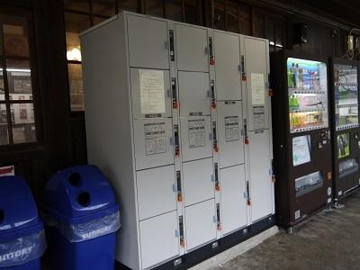 鞍馬駅(叡山電鉄線)_b0289962_10383286.jpg