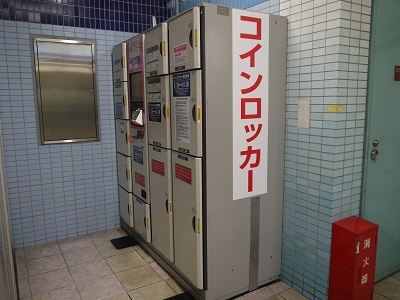 羽田空港第1・第2ターミナル駅(京急線、東京モノレール)_b0289962_11015465.jpg