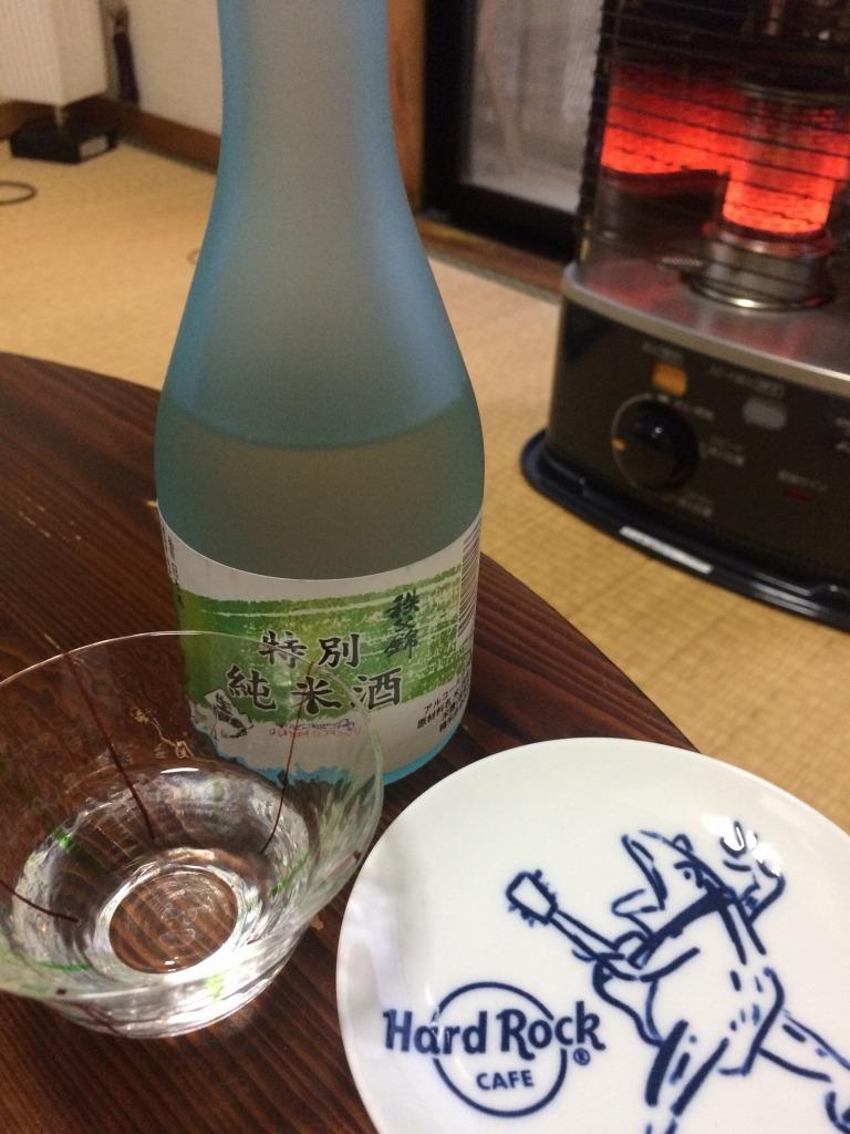 日本酒熱再燃_d0061678_11260486.jpg